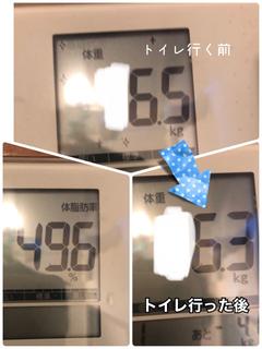 8BD698E0-CD4D-4258-9307-06B0BFB939FC.jpg
